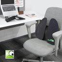楽天日本ポステックダイレクトTEDS姿勢矯正サポート 椅子 腰痛対策 車 MiniCute クッション ランバーサポート セール価格  在庫処分