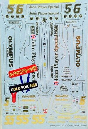 ロータス タイプ79 1978用 オプションデカール(ゴールド仕様) 1/20 タブデザイン(TABU DESIGN)TABU-20073