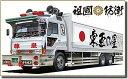 アオシマ バリューデコトラ No.14 /32 祖国防衛(大型平箱)