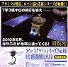 はやぶさ JAXA 惑星探査機 (プラモデル) アオシマ 1/32 スペースクラフト01