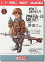 W.W.II ドイツ武装親衛隊兵士 ルドルフ突撃兵 / ZB-26軽機関銃 1/12? ファインモールド FT1