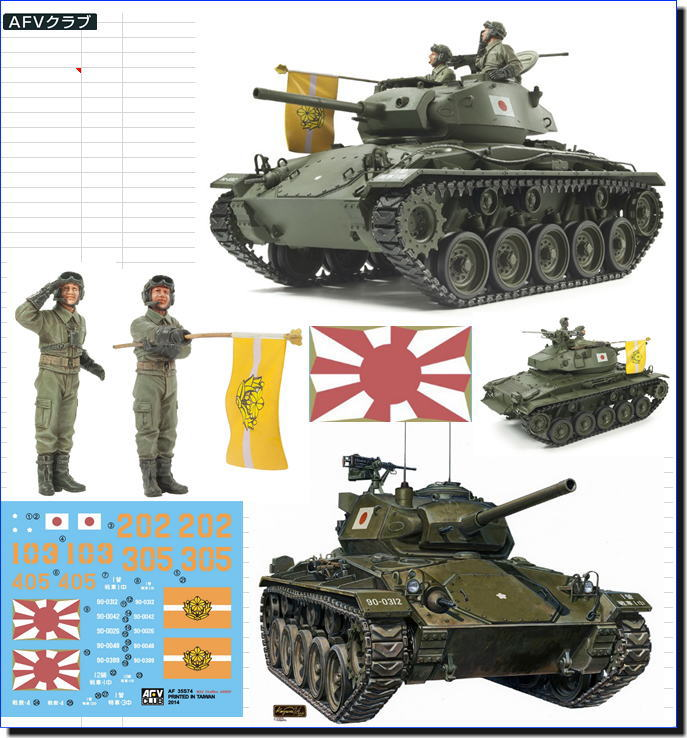 M24軽戦車の画像 p1_16