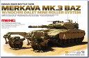 MENG モンモデル TS-005 1/35 IDF メルカバMk.III Baz/Nochri Dalet マインローラー付