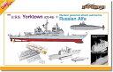アメリカ海軍 U.S.S ヨークタウン(CG-48) + ソビエト海軍 アルファ型原子力潜水艦 1/350 ドラゴンモデル CH1048(お取寄せ商品:発売中)