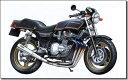 アオシマ 1/12 ネイキッドバイク 018 カワサキ Z750FX フルチューン