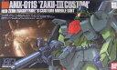 バンダイ HGUC 003 1/144 AMX-011S ザクIII改