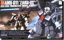 バンダイ HGUC 014 1/144 AMX-011 ザクIII