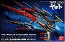 バンダイ 宇宙戦艦ヤマト2199 1/72 零式52型空間艦上戦闘機 コスモゼロα1