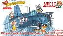 SWEET スイート No.14138 1/144 カワイイ! ネコの飛行甲板(U,S.NAVY)