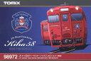 TOMIX トミックス 98972 限定品 JR キハ58系ディーゼルカー(ハウステンボス)セット