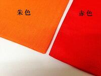 【茶道具】朱・赤並ふくさ裏表千家・女性用