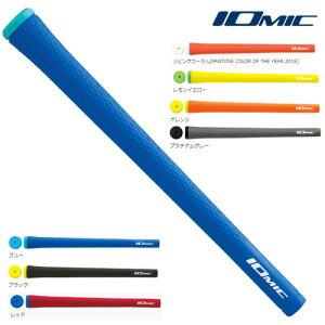 イオミック グリップ IOMIC STICKY1.8 スタンダード メール便対応可(260円) ゴルフグリップ