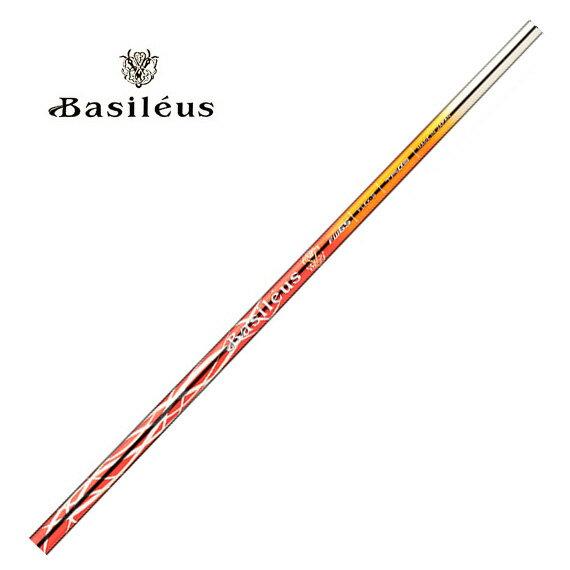 トライファス BASILEUS(バシレウス) LEGGERO(レジーロ)FW BASILEUS Leggero FWそれは優美で軽やかな旋律!