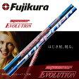 Fujikura(フジクラ)SPEEDER EVOLUTION(スピーダーエボリューション) 【工賃・送料込】 ※単体販売不可【02P27May16】