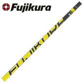 【2016年新製品】 Fujikura(フジクラ)Pro XLR8(US) 【工賃別】