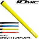 IOMIC Sticky 1.8 SUPER LIGHT イオミック スティッキー 1.8 スーパーライト