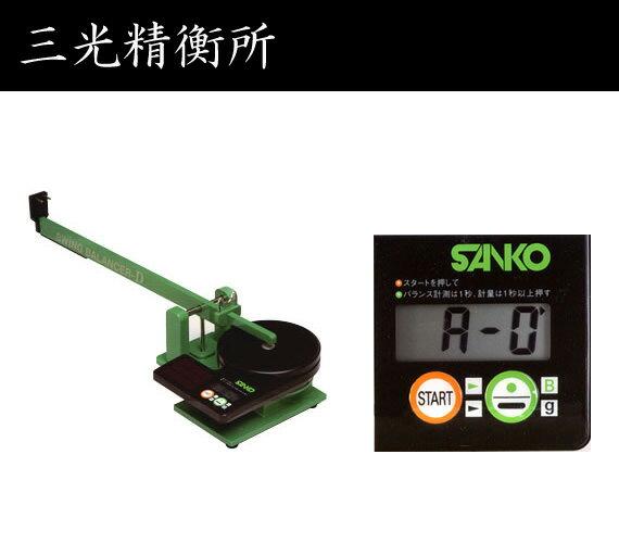 【送料無料】 三光精衡所 スイングバランサーD(旧鴨下) 基準値でしかも手軽に計測できる!