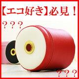 PVCレザートイレットペーパーケース「LEAP」【トイレットペーパーホルダーカバー カバー ケース シングル トイレットペーパーホルダー ティッシュカバー ティッシュケース ストッ