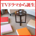 【送料無料】上質な国産PVCレザー クッション 「CO-LEON」【おしゃれ 椅子 シートクッション 腰痛対策 座布団 正方形】【ギフト プチギフト 北欧 雑貨】