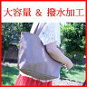【送料無料】日本製 トートバッグ「vikke」【かごバッグ 3サイズ 3カラー マザーズバッグ トートバッグ メンズ レディース 大きめ a4】【楽ギフ_ おしゃれ プチギフト 北欧 雑貨】