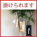 掛けられるティッシュケース ティッシュカバー「KETY」【おしゃれ ティッシュ ケース ティッシュボ...