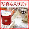 【送料無料】日本製 トイレットペーパーケース「LEAP type-P」【ティッシュケース ティッシュカバー トイレットペーパーカバー 肉球 犬 猫】【楽ギフ_ おしゃれ プチギフト 北欧 雑貨】