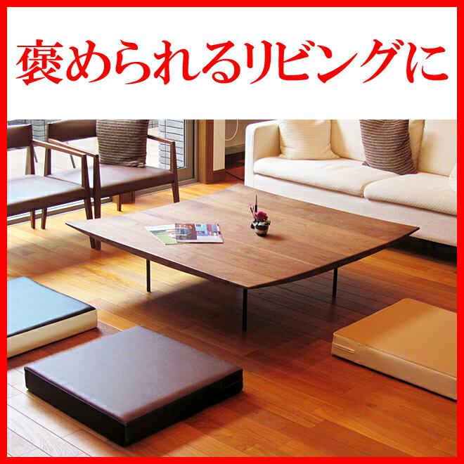 【クリアランスセール】【クーポン付】上質な日本製 クッション 「LEON」【大きい おしゃ…...:tees-factory:10000022