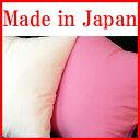 【クーポン対象】上質な日本製 クッション【45×45 クッシ...