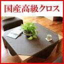 楽天ランキング1位PVCレザーテーブルクロス「LEX」120×120高級 国産 テーブルクロスサイズオーダーも可能です!/母の日