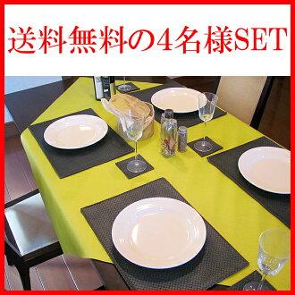 國產的餐墊 4 件涉及 4 + 4 件飛車名字像集驅蚊水亞洲餐墊杯墊袋設置北歐墊杯墊