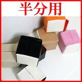 【上質な日本製】PVCレザーティッシュケース半分用「JECY cube」【人気 ティッシュケース ティッシュカバー ティシュケース ハーフ 車 半分 エコ 北欧 革 おしゃれ ギフ