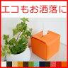 【送料無料】日本製 ティッシュケース 「JECY cube」【ティッシュボックス ケース 半分 ハーフ ティッシュカバー ティッシュ ケース ホテル 飲食 】【楽ギフ_ おしゃれ プチギフト 北欧 雑貨】