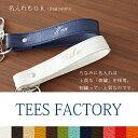 【クリアランスセール】上質な日本製 キーホルダー「KEYDA」【名入れ可 刺繍 キーケース キーリング 鍵 メンズ レディ…