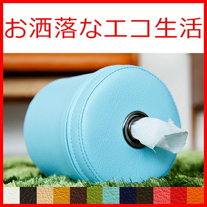 【クリアランスセール】【クーポン付】上質な日本製 トイレットペーパーケース「LEAP」【ト…...:tees-factory:10000061