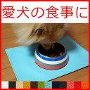 【クーポン対象】上質な日本製 ランチョンマット 肉球マークが可愛いティーマット「LEGG-mini」