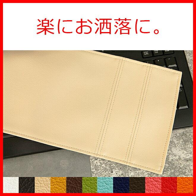 【クーポン付】上質な日本製 キーボードカバー「LEKEY」【キーボード カバー PCカバー…...:tees-factory:10000594
