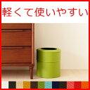 【送料無料】日本製 12カラー ゴミ箱 おしゃれ「pinoco」【ゴミバコ ふた付き カラーオーダーできます ごみばこ ダストボックス おもちゃ入れ リビング ...