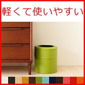 【送料無料】日本製 64カラー ゴミ箱 おしゃれ「pinoco」【ゴミバコ ふた付き カラーオーダーできます ごみばこ ダストボックス おもちゃ入れ リビング スリム キッチン】【楽ギフ_ おしゃれ プチギフト 北欧 雑貨】