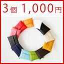 【クーポン対象】福袋 3個セット1,000円!ポケットティッ...