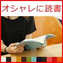 【クーポン付き】上質な日本製 ブックカバー「SION」【名入れ ...