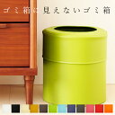 【抗菌機能付き】ゴミ箱 おしゃれ�
