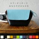 カラーオーダーできるカメラポーチ「sacoa」