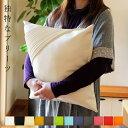 クーポン対象 上質な日本製 クッションカバー「SHELL」 おしゃれ 高級PVC レザー 45×45 モ� ン 無地 シンプル 革 かわいい フリル モ� ン モノトーン 合皮    ギフト プチギフト プレゼント 北欧 雑貨 サステナブル