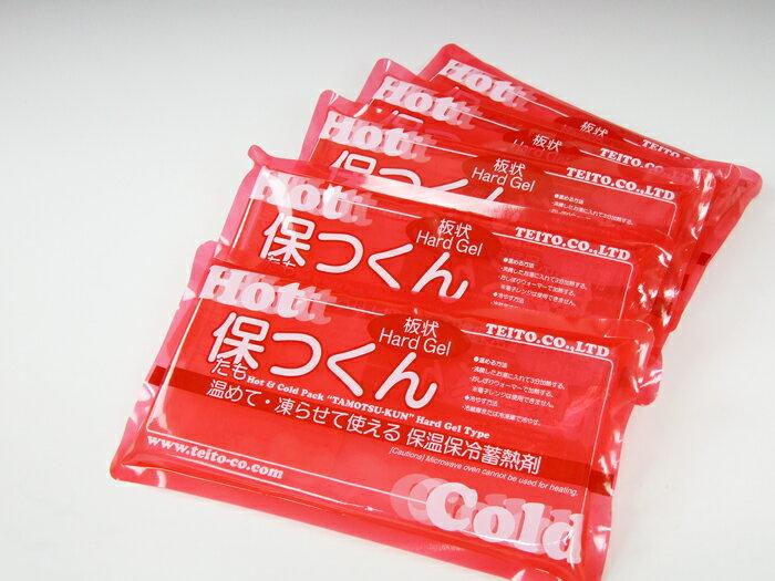 日本製 保温保冷剤 保温材【保つくん 板状20...の紹介画像3