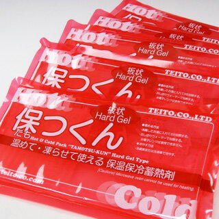 日本製 保温保冷剤 保温材【保つくん 板状20...の紹介画像2