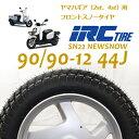 IRC スノータイヤ 90/90-12 44J SN22 TL ヤマハギア(2st、4st)用 フロント スタッドレスタイヤ