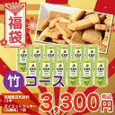 【2017年福袋】【竹コース】低糖質豆乳飲料12本・ダイエットクッキー(五穀味)1袋