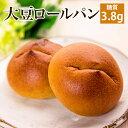 【糖質制限 パン】大豆粉 ロールパン 10個入り【大豆