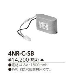 東芝ライテック(TOSHIBA)誘導灯・非常照明器具用バッテリー4NR-C-SB【4NRCSB】