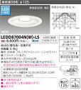 東芝(TOSHIBA) LEDD87004N(W)-LS 『LEDD87004NWLS』『LEDD87004NW-LS』 LEDダウンライト 100Wクラス  ...